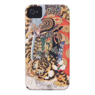 Kashiwade no Hanoshi from the series Eight Hundred Case-Mate iPhone 4 Case