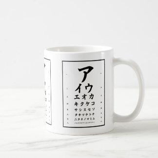 Katakana mug