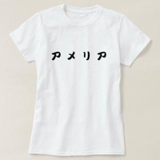 Katakana name T-shirt   Amelia-ameria
