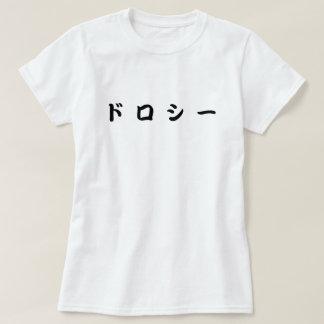 Katakana name T-shirt   Dorothy-doroshi