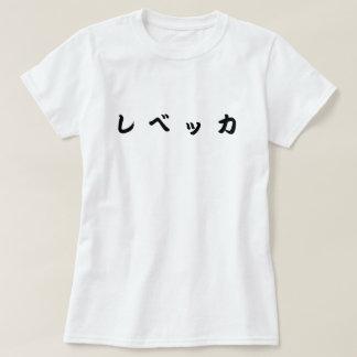 Katakana name T-shirt   Rebecca-rebetsuka