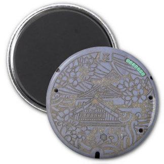 Katsurgai Manhole Cover Magnet