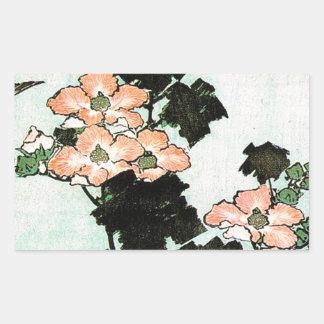Katsushika Hokusai (葛飾北斎) - Hibiscus and Sparrow