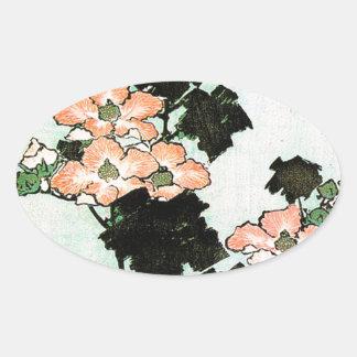 Katsushika Hokusai (葛飾北斎) - Hibiscus and Sparrow Oval Sticker