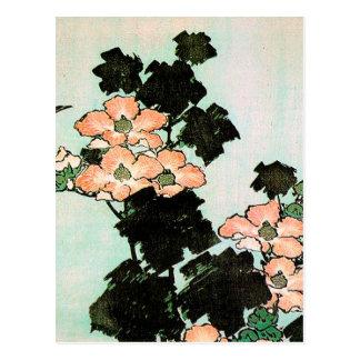 Katsushika Hokusai (葛飾北斎) - Hibiscus and Sparrow Postcard