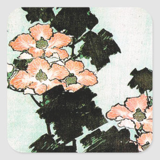 Katsushika Hokusai (葛飾北斎) - Hibiscus and Sparrow Square Sticker