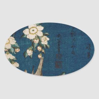 Katsushika Hokusai 葛飾 北斎 Goldfinch and Cherry Tree Oval Sticker