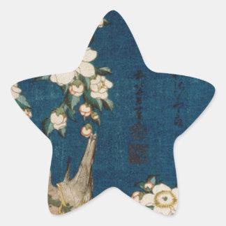 Katsushika Hokusai 葛飾 北斎 Goldfinch and Cherry Tree Star Sticker