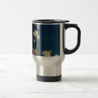 Katsushika Hokusai 葛飾 北斎 Goldfinch and Cherry Tree Travel Mug
