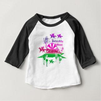 Katsushika north 斎 collage 1 baby T-Shirt