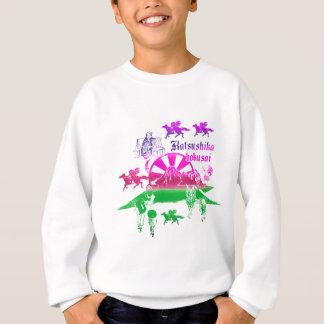 Katsushika north 斎 collage 1 sweatshirt