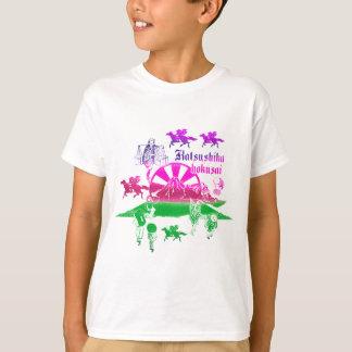 Katsushika north 斎 collage 1 T-Shirt