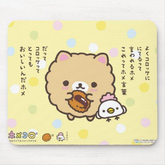 Kawaii Animal Mousepad
