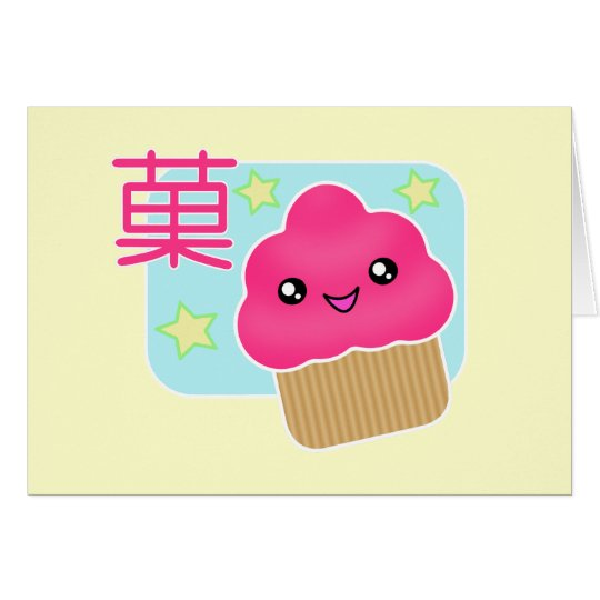 Kawaii Birthday Card