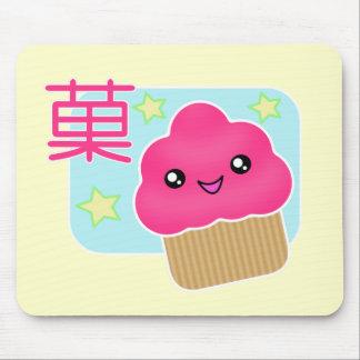 Kawaii Candy Cupcake Mousepad
