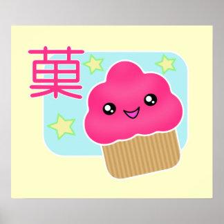 Kawaii Candy Cupcake Poster