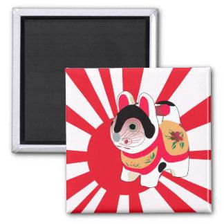 kawaii cartoon kitty japanese Lucky Cat Magnet