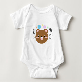 Kawaii/Cute Bear Baby Bodysuit