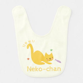 Kawaii Cute Blue Cat. Add Baby's Name. Bib