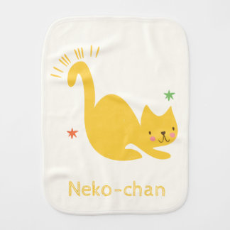 Kawaii Cute Yellow Cat. Add Baby's Name. Burp Cloth