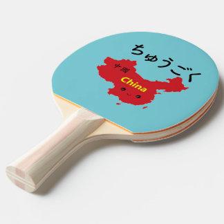 Kawaii emoji ping pong paddle