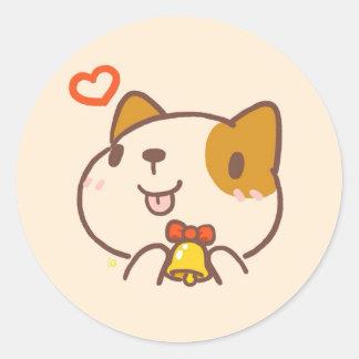 Kawaii Inu Cute Dog Sticker