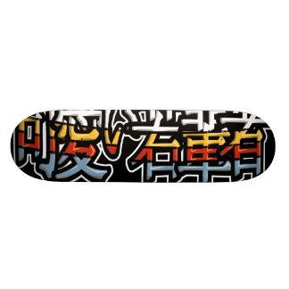 Kawaii Kanji Logo Skate Board