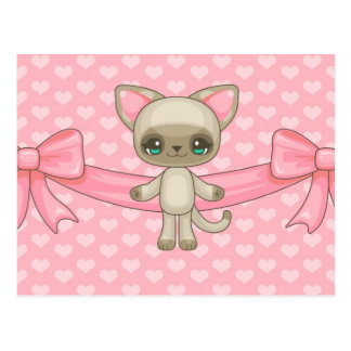 Kawaii Kitty Postcard