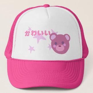 Kawaii Kuma Trucker Hat