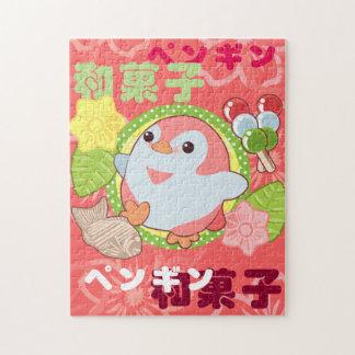 Kawaii Penguin and Wagashi Jigsaw Puzzle