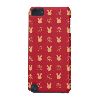 Kawaii Rabbit Kanji iPod Touch (5th Generation) Case
