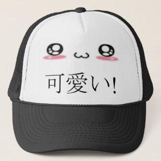 """Kawaii!"" Trucker Hat"