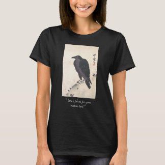 Kawanabe Kyōsai Crow Resting on Wood Trunk art T-Shirt