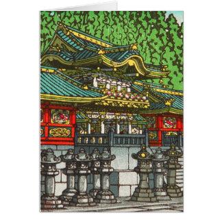 Kawase Hasui 川瀬 巴水: Toshogu Shrine in Nikko Card
