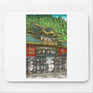 Kawase Hasui 川瀬 巴水: Toshogu Shrine in Nikko Mouse Pad