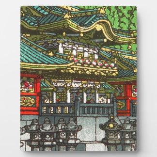 Kawase Hasui 川瀬 巴水: Toshogu Shrine in Nikko Plaque