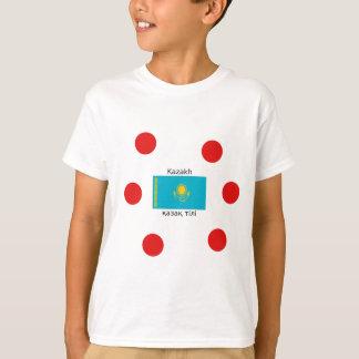Kazakh Language And Kazakhstan Flag Design T-Shirt