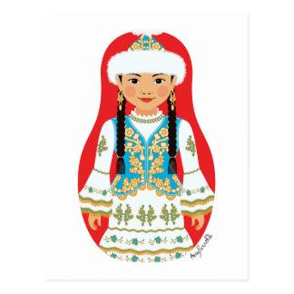 Kazakh Matryoshka Postcard