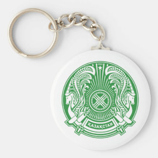 Kazakhstan Coat of Arms Keychain