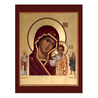 Kazan Mother of God Prayer Card