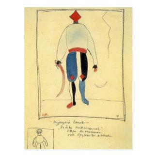 Kazimir Malevich- Soldier Postcard