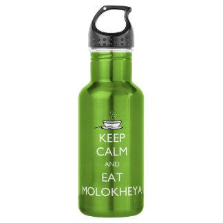 Keep Calm and Eat Molokheya