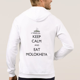 Keep Calm and Eat Molokheya Hooded Pullover