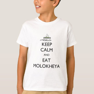 Keep Calm and Eat Molokheya T-Shirt