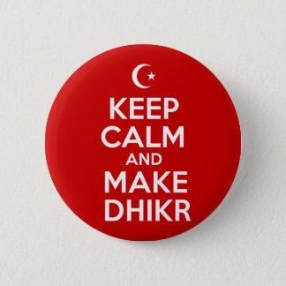 Keep Calm Islamic 2 Inch Round Button