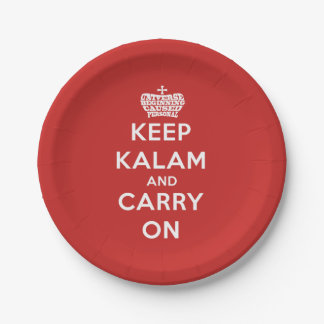 Keep Calm / Kalam Apologetics Party Paper Plates 7 Inch Paper Plate