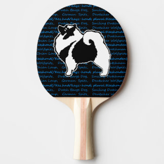 Keeshond Graphics with Words Ping Pong Paddle