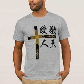 Keiten-Aijin of Kanji symbols T-Shirt