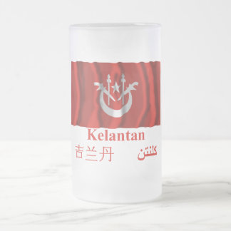 Kelantan waving flag with name frosted glass beer mug