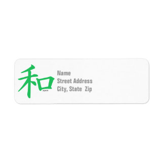 Kelly Green Chinese Peace Sign Return Address Label